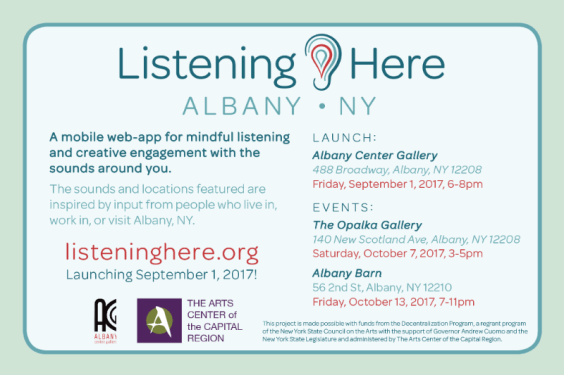 Listening Here Launch | Albany Center Gallery