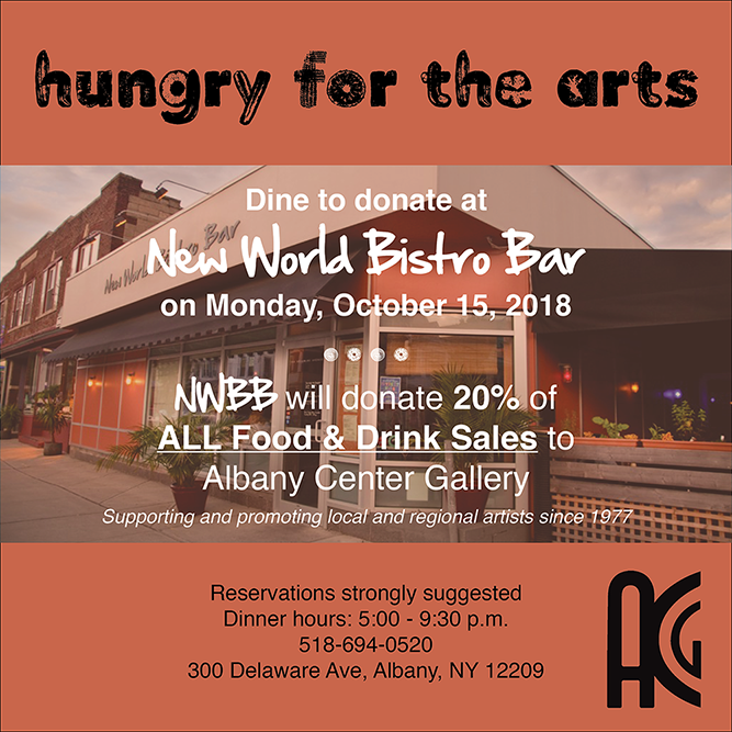 Hungry for the Arts at New World Bistro Bar